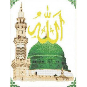 Аль-Масджид аль-Набави Канва с рисунком для вышивки бисером