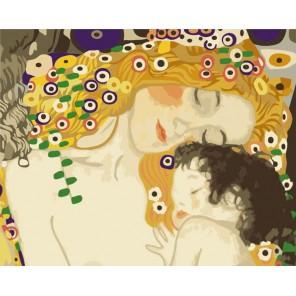 Три возраста женщины Г. Климт Раскраска по номерам акриловыми красками на холсте Menglei
