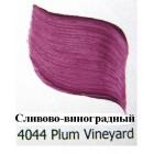 4044 Сливово-виноградный Эмалевые краски Enamels FolkArt Plaid