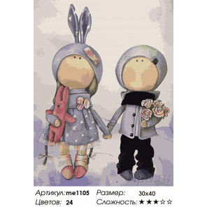 Куклы Аня и Ваня Раскраска картина по номерам на холсте