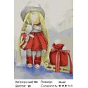 Кукла Даша Раскраска картина по номерам на холсте