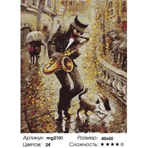 Количество цветов и сложность Осенний джаз Раскраска картина по номерам на холсте MG2101