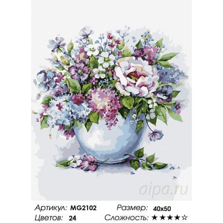 Количество цветов и сложность Нежные цветы в белой вазе Раскраска картина по номерам на холсте MG2102