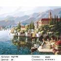 Количество цветов и сложность Отражение Вероны Раскраска картина по номерам на холсте MG1145