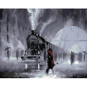 Теплая встреча Раскраска картина по номерам на холсте MG6602