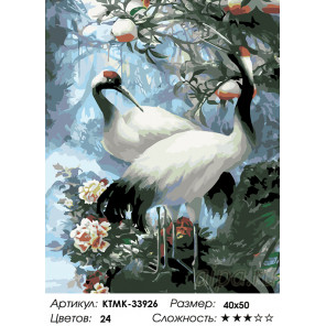 Количество цветов и сложность Пара журавлей Раскраска картина по номерам на холсте KTMK-33926