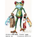 Количество цветов и сложность Лягушка с подарками Раскраска картина по номерам на холсте KTMK-42029