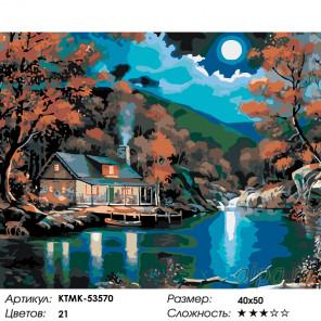 Количество цветов и сложность Дом на озере Раскраска картина по номерам на холсте KTMK-53570