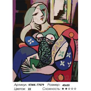 Количество цветов и сложность Женщина с книгой Раскраска картина по номерам на холсте KTMK-77079