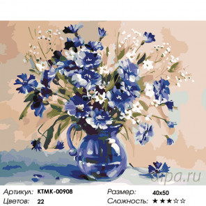 Букет с васильками Раскраска картина по номерам на холсте KTMK-00908