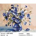 Количество цветов и сложность Букет с васильками Раскраска картина по номерам на холсте KTMK-00908
