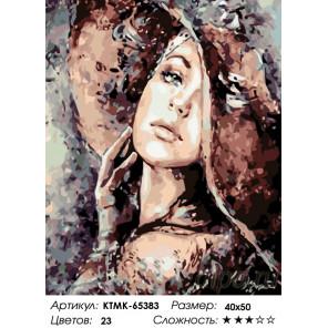 Количество цветов и сложность Соблазнительная леди Раскраска картина по номерам на холсте KTMK-65383