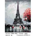 Количество цветов и сложность Черно-белый париж Раскраска картина по номерам на холсте KTMK-14723