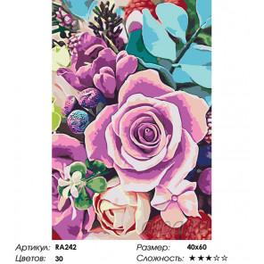 Количество цветов и сложность Радужный букет Раскраска картина по номерам на холсте RA242