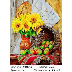 Количество цветов и сложность Первый урожай Раскраска картина по номерам на холсте GX27410