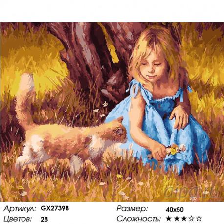 Количество цветов и сложность Девочка с котенком Раскраска картина по номерам на холсте GX27398