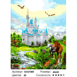 Количество цветов и сложность Белый замок Раскраска картина по номерам на холсте GX27385