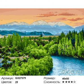Количество цветов и сложность Русская природа Раскраска картина по номерам на холсте GX27379