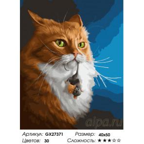 Кот с мышкой Раскраска картина по номерам на холсте GX27371
