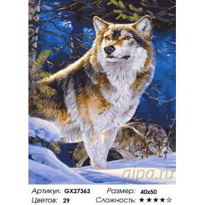 Количество цветов и сложность Волки в зимнем лесу Раскраска картина по номерам на холсте GX27363