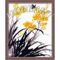 Желтые цветы Раскраска по номерам на холсте Hobbart