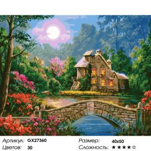 Количество цветов и сложность Лунный сад Раскраска картина по номерам на холсте GX27360