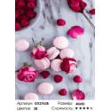 Макаруны и розы Раскраска картина по номерам на холсте