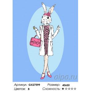 Количество цветов и сложность Модная крольчиха Раскраска картина по номерам на холсте GX27599