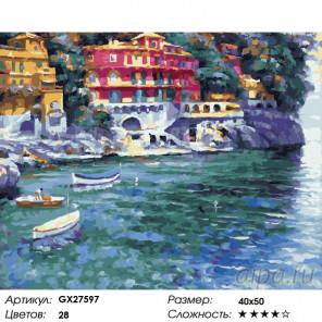 Количество цветов и сложность Курортный пейзаж Раскраска картина по номерам на холсте GX27597