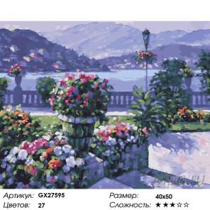 Количество цветов и сложность Сиреневая набережная Раскраска картина по номерам на холсте GX27595