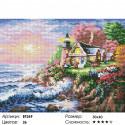 Количество цветов и сложность Маяк на берегу вышивка на подрамнике Painting Diamond EF269