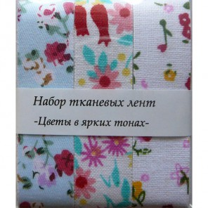 Цветы в ярких тонах Набор тканевых лент для скрапбукинга, кардмейкинга Рукоделие