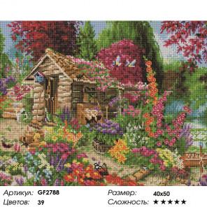 Количество цветов и сложность Деревянная изба Алмазная вышивка мозаика Painting Diamond GF2788