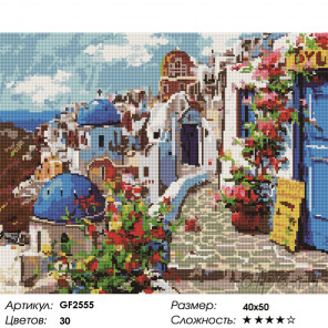 Количество цветов и сложность Весна в Санторине Алмазная вышивка мозаика Painting Diamond GF2555