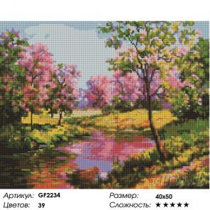 Количество цветов и сложность Яркие краски осени Алмазная вышивка мозаика Painting Diamond GF2234