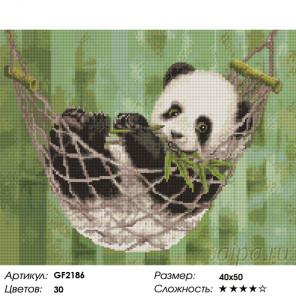 Количество цветов и сложность Отдых панды Алмазная вышивка мозаика Painting Diamond GF2186