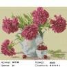 Количество цветов и сложность Пион с черешней Алмазная вышивка мозаика Painting Diamond GF2165