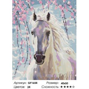 Количество цветов и сложность Белоснежный конь Алмазная вышивка мозаика Painting Diamond GF1654