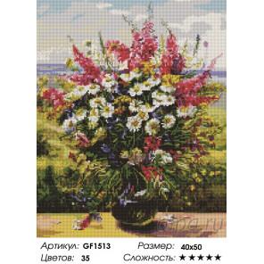 Количество цветов и сложность Летний букетик Алмазная вышивка мозаика Painting Diamond GF1513