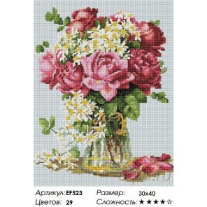 Количество цветов и сложность Летний букетик Алмазная вышивка мозаика Painting Diamond EF523