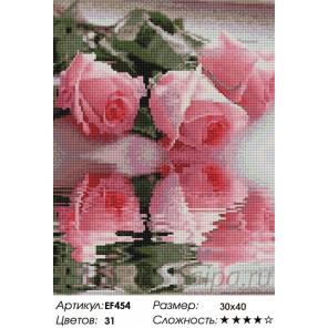Количество цветов и сложность Отражение роз Алмазная вышивка мозаика Painting Diamond EF454
