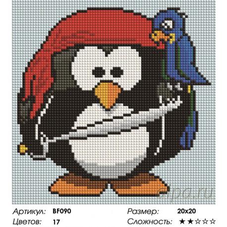 Количество цветов и сложность Пингвин Алмазная вышивка мозаика Painting Diamond BF090