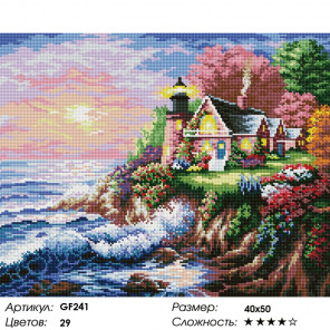 1 Домик у моря Алмазная вышивка мозаика Painting Diamond