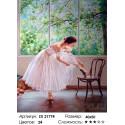 Балерина у окна Раскраска картина по номерам на холсте