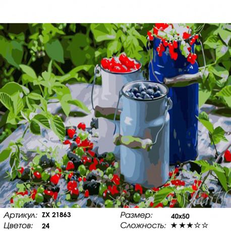 Количество цветов и сложность По ягоды Раскраска картина по номерам на холсте ZX 21863