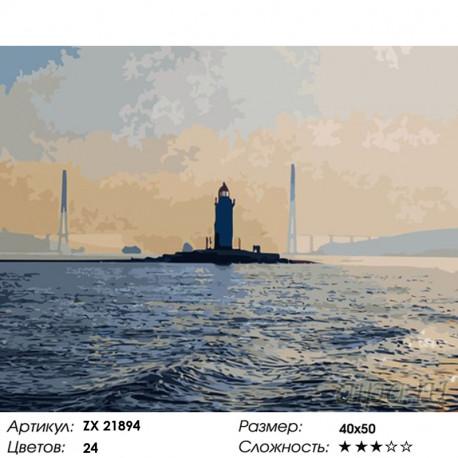 Количество цветов и сложность Маяк Владивостока Раскраска картина по номерам на холсте ZX 21894
