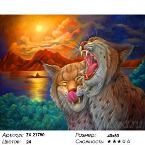 Количество цветов и сложность Рыси Раскраска картина по номерам на холсте ZX 21780