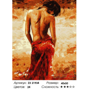 Количество цветов и сложность Обнаженная в красном Раскраска картина по номерам на холсте ZX 21934