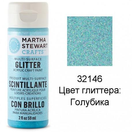 32146 Голубика Глиттер Акриловая краска Марта Стюарт Martha Stewart
