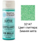 32147 Зимняя мята Глиттер Акриловая краска Марта Стюарт Martha Stewart